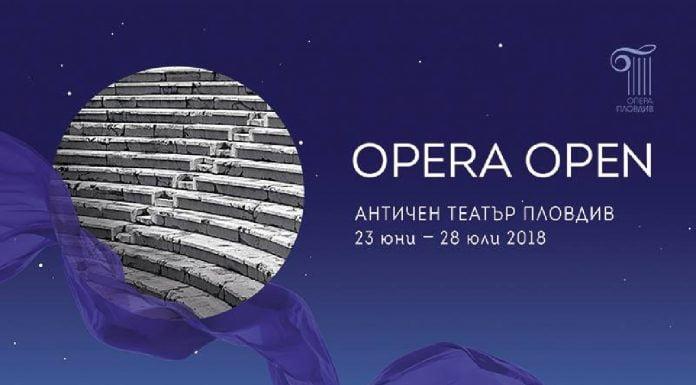 Opera Open 2018 - banner