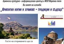 Armeniq