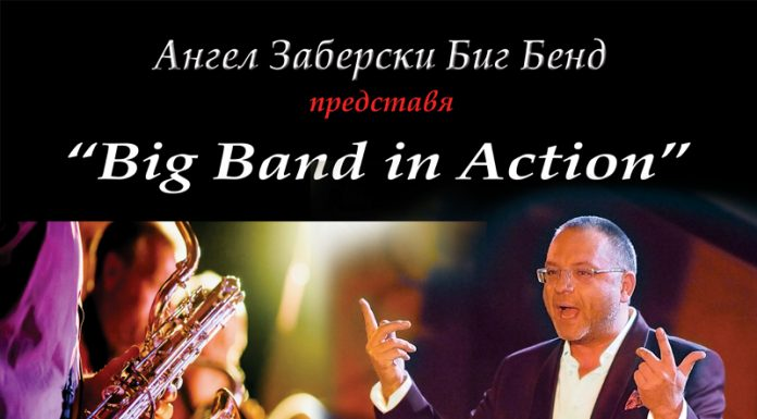 big_band_in_action