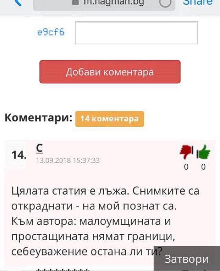 Валентин Колагин
