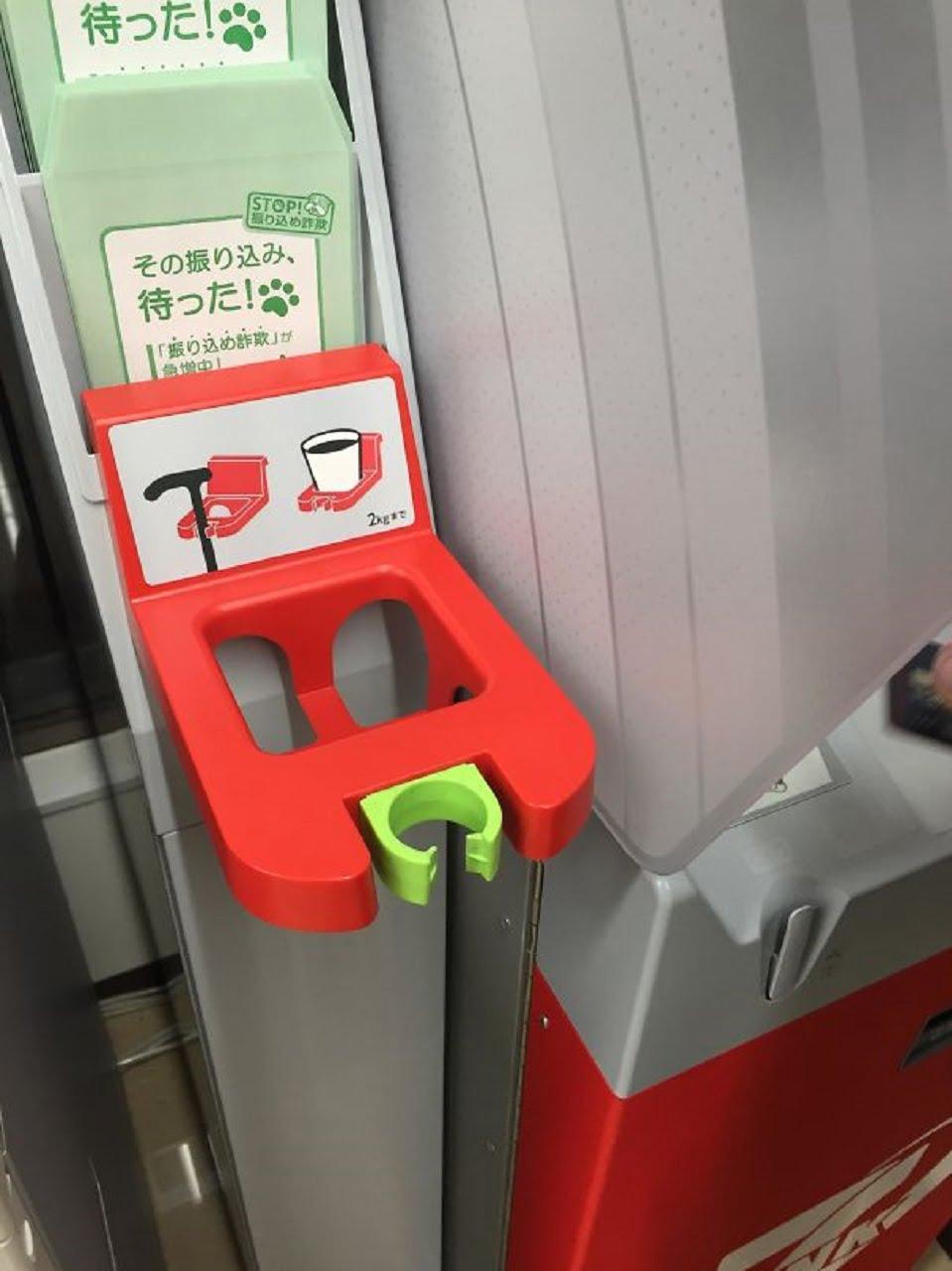 Japan 21