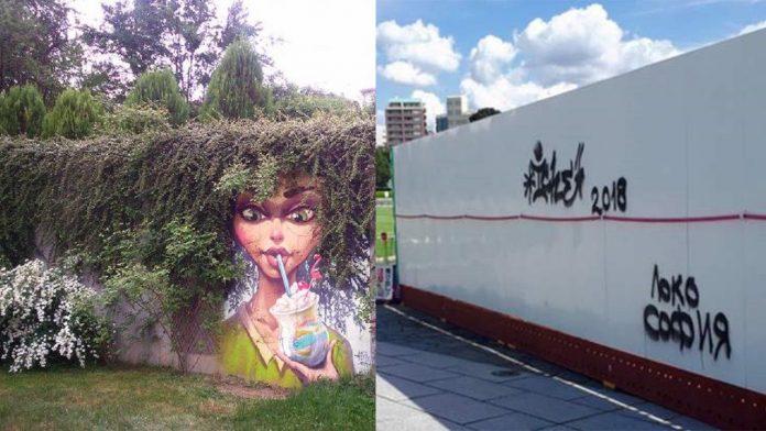 Графити или футболно хулиганство е надрасканият надпис Локо София