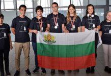 Международна олимпиада по астрономия
