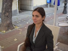 Ирина Дакова